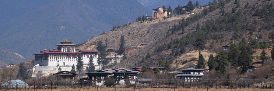 ブータン旅行・観光情報
