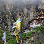 ブータンへの入国とビザ取得方法
