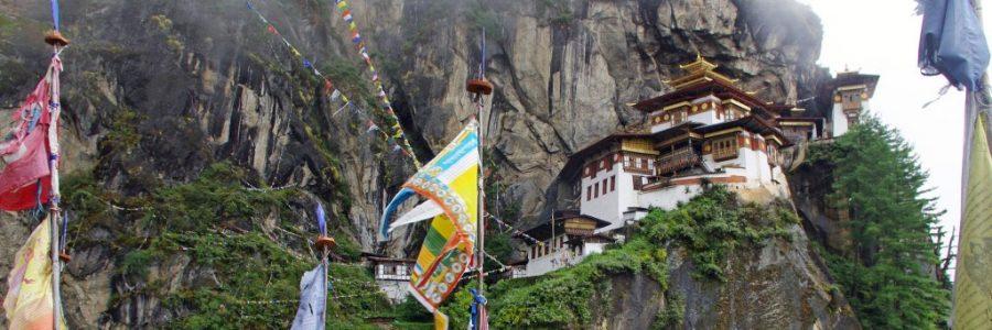 ブータン旅行・観光のビザの申請・取得