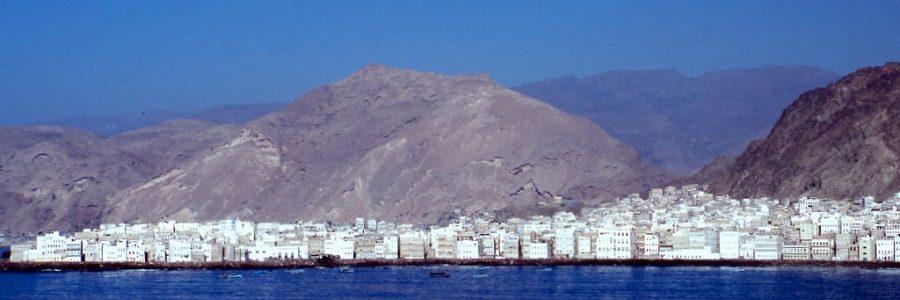 イエメン旅行・観光情報
