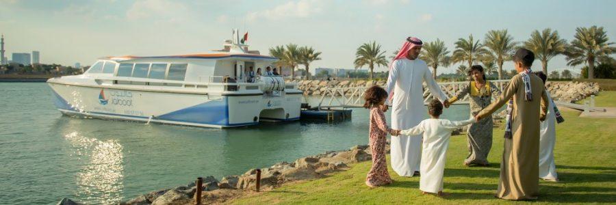 UAE旅行・観光情報
