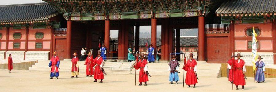 韓国旅行・観光情報