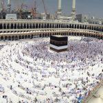 サウジアラビアへの巡礼での入国とビザ申請・取得方法