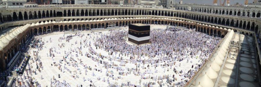 サウジアラビア巡礼のビザの申請・取得