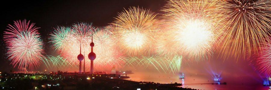 クウェート旅行・観光情報