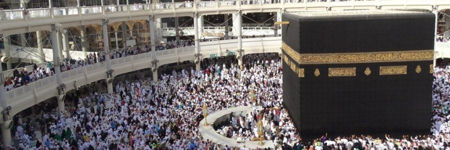 サウジアラビア旅行・観光情報