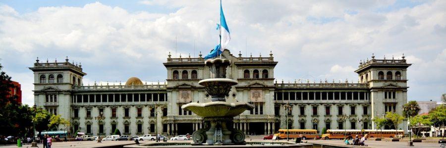 グアテマラ旅行・観光情報