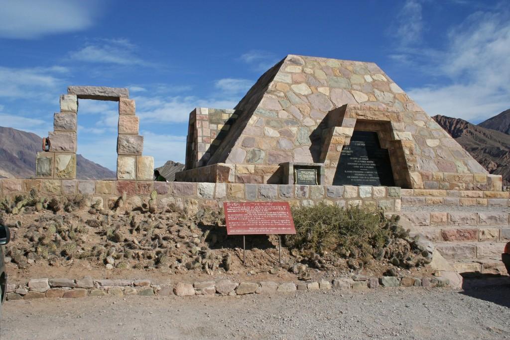 アルゼンチンの世界遺産:ウマワーカ